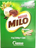 ネスレ ミロ オリジナル Nestle MILO 1kg(500g×2袋)×2箱