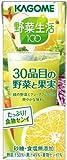 カゴメ 野菜生活100 30品目の野菜と果実 200ml×24本