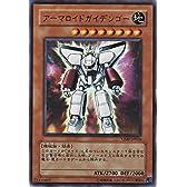VJMP-JP026 UR アーマロイドガイデンゴー【遊戯王シングルカード】