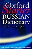 img - for The Oxford Starter Russian Dictionary (Oxford Starter Dictionaries) book / textbook / text book