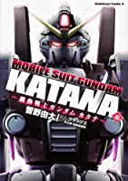 機動戦士ガンダムカタナ (6) (カドカワコミックス・エース)