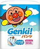 ネピア GENKI!  パンツ Mサイズ 58枚