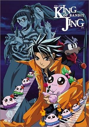 王ドロボウJING DVD-BOX