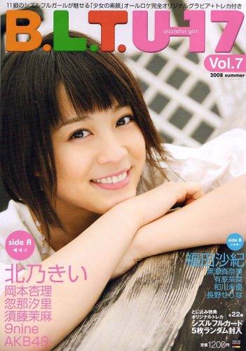 B.L.T.U-17 vol.7 sizzleful girl 2008 summer (TOKYO NEWS MOOK) (TOKYO NEWS MOOK)
