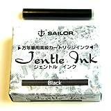 セーラー万年筆 カートリッジインク ジェントル【ブラック】 130402120