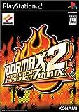 echange, troc Dance Dance Revolution 7th Mix ~ Ddr Max 2 ~