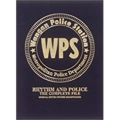 �x���{���� �I���W�i���E�T�E���h�g���b�N RHYTHM AND POLICE / THE COMPLETE FILE