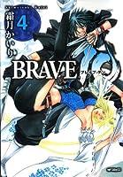 BRAVE 10 ブレイブ-テン 4 (コミックフラッパー)