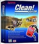 Steinberg Clean Plus 1.5