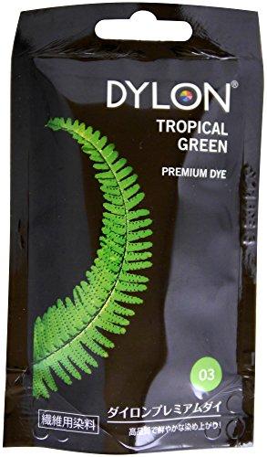 dylon-hand-dye-powder-tropical-green