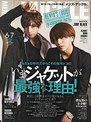 MEN'S KNUCKLE(メンズナックル 2020年 06・07月 合併号 [雑誌]
