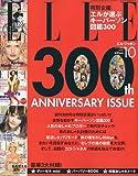 ELLE JAPON (エル・ジャポン) 2009年 10月号 [雑誌]