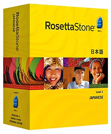 Rosetta Stone V3: Japanese Level 1 with Audio Companion [OLD VERSION]