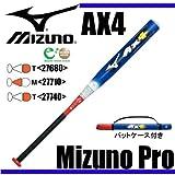 MIZUNO(ミズノ) ソフトボール用<ミズノプロ>AX4(カーボン製)(3号用) (2tp-51740)