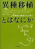 津川しょうごNews2009年6月20日号