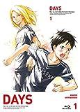 DAYS 第1巻 初回限定版【Blu-ray】[Blu-ray/ブルーレイ]