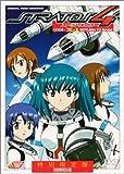 OVA ストラトス・フォー CODE:X-1 RETURN TO BASE (初回限定生産)