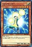 遊戯王 ARC-V ONiサンダー (ノーマル) / プレミアムパック19 シングルカード PP19-JP009