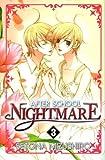 After School Nightmare Vol. 3