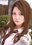 みるきぃHi-スクール #180 みるきぃぷりん♪ [DVD]