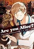 Are you Alice? 7巻 限定版 (ZERO-SUMコミックス)