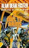 A Call To Arms (Damned) (0099954400) by ALAN DEAN FOSTER