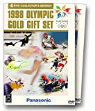 Cover art for  1998 Olympic Gold Gift Set