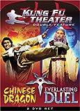 echange, troc Kung Fu Theater: Chinese Dragon & Everlasting Duel [Import USA Zone 1]