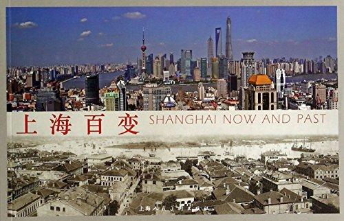 shanghai-varietychinese-edition