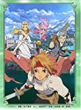 OVA 「TALES OF PHANTASIA」 THE ANIMATION ユグドラシル・エディション 初回限定版