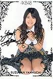 【AKB48 トレーディングコレクション】 山内鈴蘭 箔押しサインカード akb48-r264