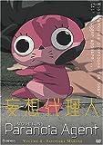 Paranoia Agent: V.4 Sayonara Maromi (ep.11-13)