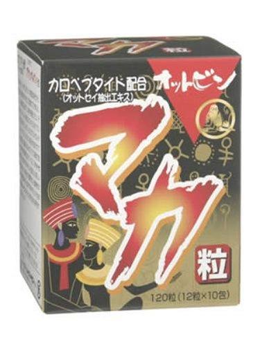 メイクトモロー マカ粒オットビン 12粒×10包