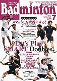 Badminton MAGAZINE (バドミントン・マガジン) 2011年 07月号 [雑誌]