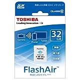 東芝 無線LAN搭載SDHCメモリーカードFlash Air 32GB