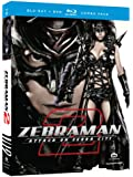 Zebraman 2: Attack on Zebra City (Blu-ray/DVD Combo)