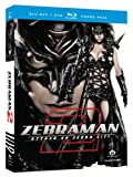 Image de Zebraman 2: Attack on Zebra City [Blu-ray]