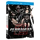 Zebraman 2: Attack on Zebra City (Blu-ray/DVD Combo)