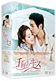 千回のキス DVD-BOX III[DVD]