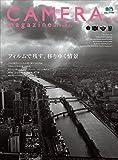 CAMERA magazine(カメラマガジン) no.10[雑誌]