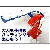 魔球も入った電池式オートピッチングマシーン/プラバット・ボール付き