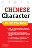 img - for Chinese Character Fast Finder: Simplified Characters book / textbook / text book