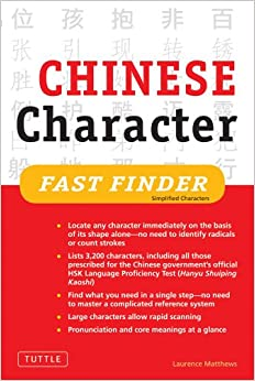Chinese character fast finder simplified characters laurence