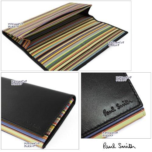 ポールスミス 財布 AHXA 4097 W232B ag506500 内部カラー横ストライプ レザー 二つ折長財布 小銭入れなし メンズ PAUL SMITH ポールスミス