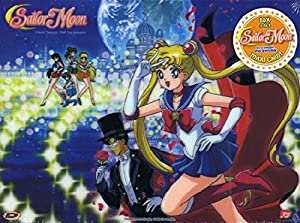 Sailor Moon Box #02 (Eps 17-32) (4 Dvd)