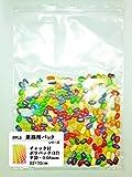 PPLS 【業務用パックシリーズ】 チャック付ポリ袋 50枚 平袋・厚手0.08mmタイプ⑰ 22×32(cm)