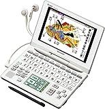 SHARP Brain(ブレーン) 手書きパッド搭載カラー液晶電子辞書 PW-GC590-W 高校生学習モデル 音声対応100コンテンツ収録  手書き暗記メモ搭載