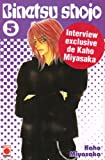 Binetsu shojo, Tome 5 (French Edition) (2809401101) by Kaho Miyasaka