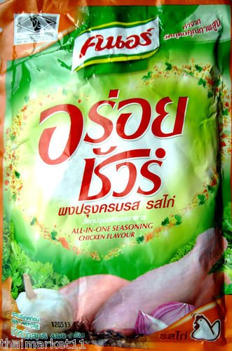 Knorr Aroy Sure All-in-one Chicken Flavour Thai Cook Seasoning Powder 400g. Made in Thailand