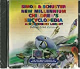 SIMON & SCHUSTER NEW MILLENNIUM CHILDREN'S ENCYCLOPEDIA AND REFERENCE LIBRARY DELUXE 2000 EDITION